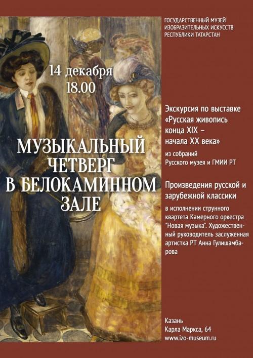 Полякова ирина евгеньевна член союза художников
