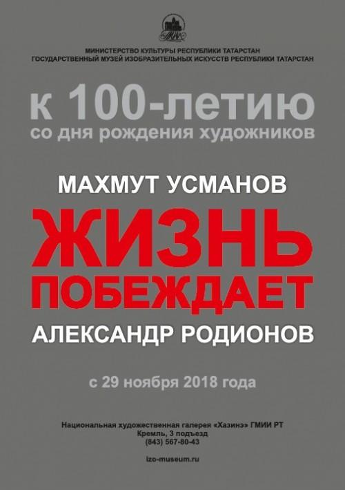 Электронная почта мустафиной эльмиры член союза художников россии