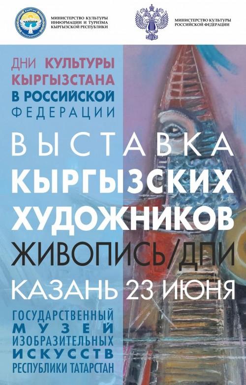 Художник артемьев алексей эмали член союза художников москвы